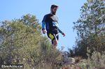 Àlbum de fotos 13a Cursa per muntanya Serra de les Fites